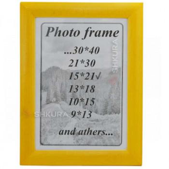 Фоторамка из дерева, 15х21. Желтая