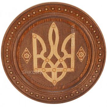 Герб Украины В32, декоративная тарелка