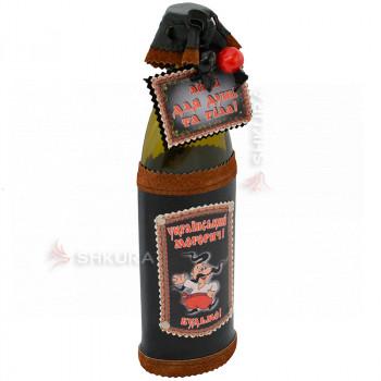 Декоративная бутылка 0,5 л. 07