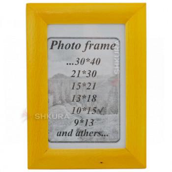 Фоторамка из дерева, 10х15. Желтая