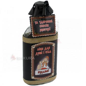 Декоративная бутылка 0,5 л. 21