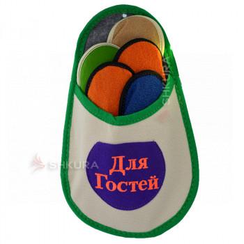 """Набор тапочек для гостей """"Для гостей"""" 02"""