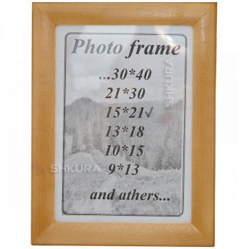 Деревянная рамка для фото 15х21 см