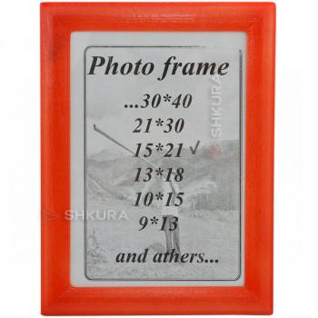 Фоторамка из дерева, 15х21. Красная