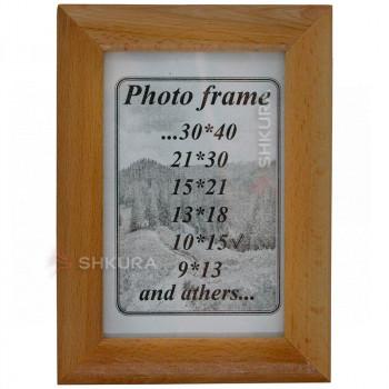 Деревянная рамка для фото 10х15 см