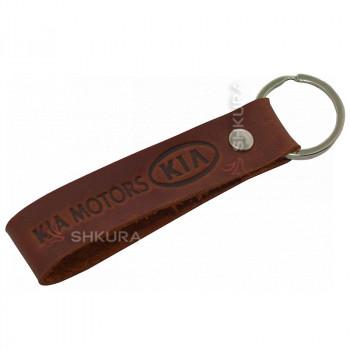 """Кожаный брелок для авто """"KIA"""""""