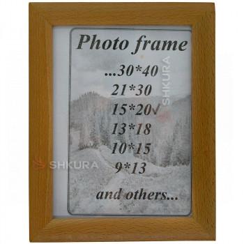 Деревянная рамка для фото 15х20 см
