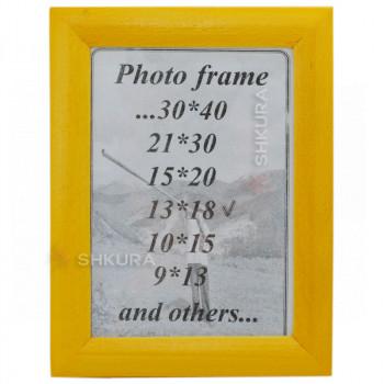Фоторамка из дерева, 13х18. Желтая